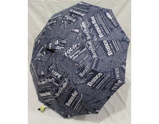 зонт трость ОПТ